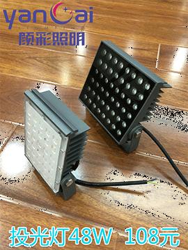 洗墙灯和投影仪主要用于建筑设计和装饰照明