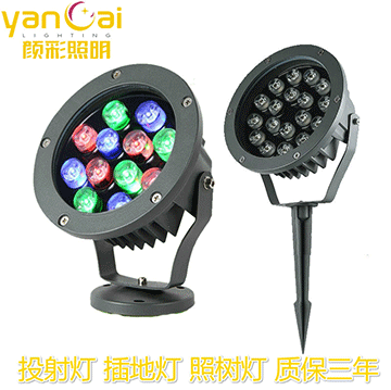 LED洗墙灯的电源模块安装在外壳内部