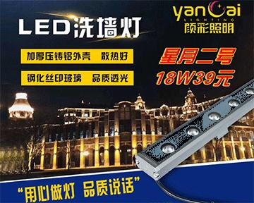 洗墙灯可以用于城市广场亮化工程建设