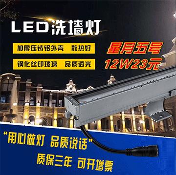 照明灯具电气配件新技术应用的发展趋势